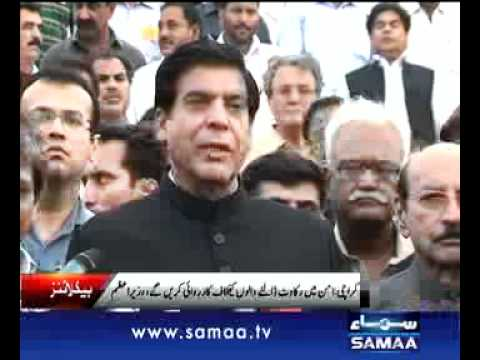 NEWS HEADLINE 08:00 PM. 24-06-2012 SAMAA TV