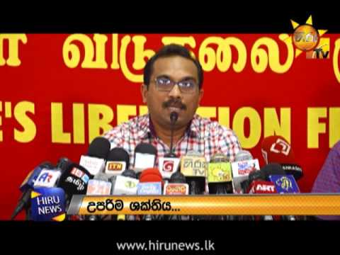 jvp says that it is |eng