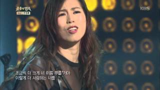 [Kbs world] 불후의명곡 - 서문탁, 위풍당당한 강렬한 엔딩 ´1부 우승´.20150912