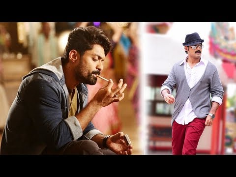 Kalyan Ram Recent Telugu Full HD Movie | Kalyan Ram | Mana Cinemalu