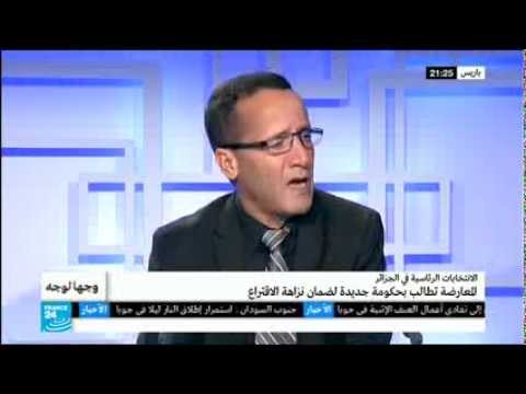 Bouteflika et l'Opposition face à l'élection présidentielle 2014 (Lagha CHEGROUCHE, Intégrale)