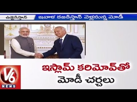 PM Modi arrives in Uzbekistan and holds talks with President Karimov (07-07-2015)