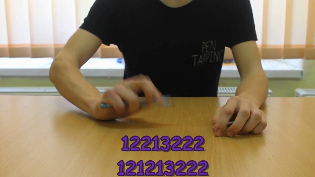 Как сделать битбокс с ручками
