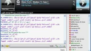 فنان الكويت يهــكر  روم زلزال  المــسيحي