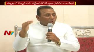 AP MPs Meet with Central Railway Officers over Visakha Railway Zone and Pending Railway Projects | NTV