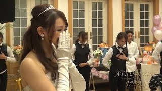 フラッシュモブ サプライズ 結婚式 Michael Jackson, Justin Timberlake Love Never Felt So Good 披露宴 余興 Flash Mob