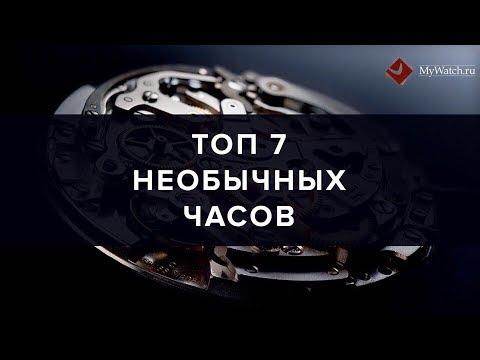 ТОП-7 необычных часов