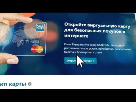 Российский виртуальный номер телефона