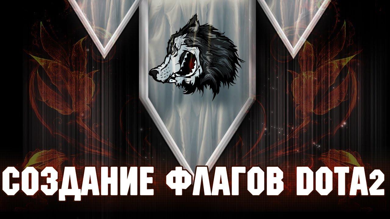 Сайт dota2ru - e9dce