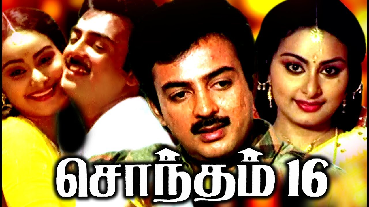 Tamil New Full Movie # Sontham 16 Full Movie HD # Tamil Comedy Entertainment Movies # Tamil Movies