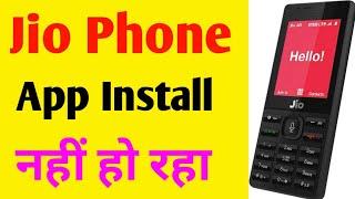 Jio Phones aLL Problems Solutions Easily   जीओ फोन में सेटिंग्स करलो दौरेगा मोबाइल