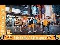 Tiktok China New Oh Na Na Na Dance Challenge 2018 Tik Tok Dance Challenge 02 mp3