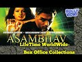 ASAMBHAV Bollywood Movie LifeTime WorldWide Box Office Collections | Verdict Hit Or Flop