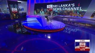 Ada Derana Late Night News Bulletin 10.00 pm - 2019.04.06