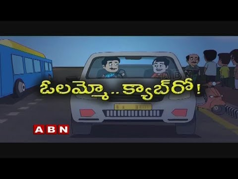 Beware of fraud Bookings | Cab Driver cheats Customers | No Commnet | ABN Telugu