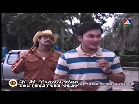 Luoch Sneh Kon Mekhum - Part 5