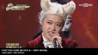 Kpop Idols Covering Block B Songs