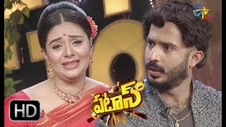 Patas | Punch Pataaka | 20th July  2018 | ETV Plus