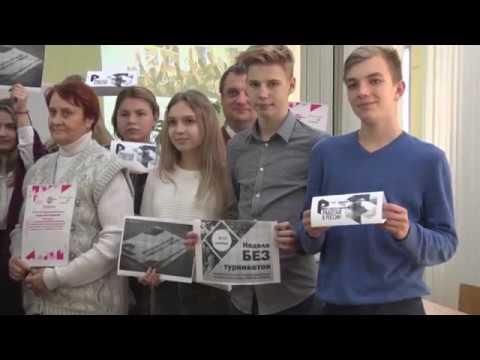 Десна-ТВ: День за днём от 29.10.2018
