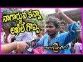 Akkineni Akhil Hardcore Fan Funny Reaction After Watching Raju Gari Gadhi 2 Movie | Review