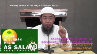 Tafsir Ibnu Katsir, Al Qur'an Surat  Ali Imran Ayat 185 oleh Ustadz Zainal Abidin Lc MA 190816