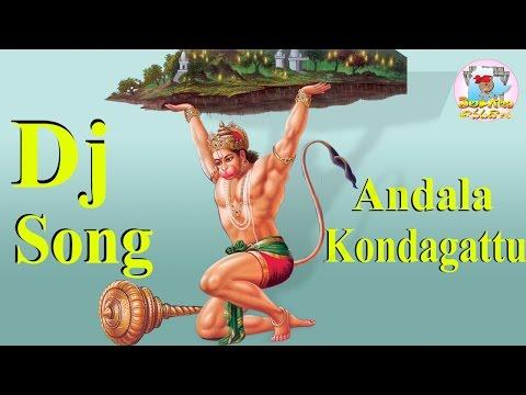 Andala Kondagattu Lo | Telangana Dj Devotional Songs | Kondagattu Anjanna Songs