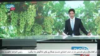 TOLOnews 6 pm News 07 July 2015