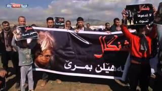 العراق.. احتجاج للأيزيديين من أجل ملاذ آمن