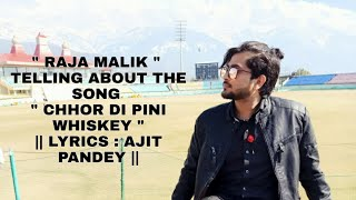 """ RAJA MALIK ""  TELLING ABOUT THE SONG  "" CHHOR DI PINI WHISKEY "" 