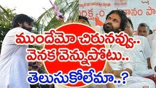 JANASENA Chief Pawan Kalyan Hunger Strike Ends