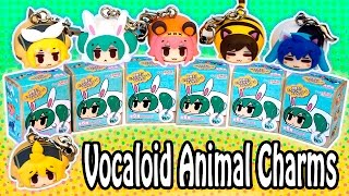 Vocaloid Animal Charms Anime Blind Boxes!