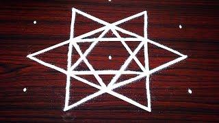 star rangoli designs with 5x3 dots - easy kolam designs in tamil - simple best muggulu