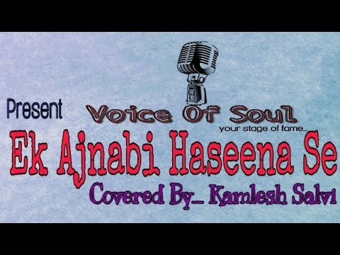 Doublemint || Ek Ajnabi Haseena Se || Kamlesh Salvi || Lyrical video ||