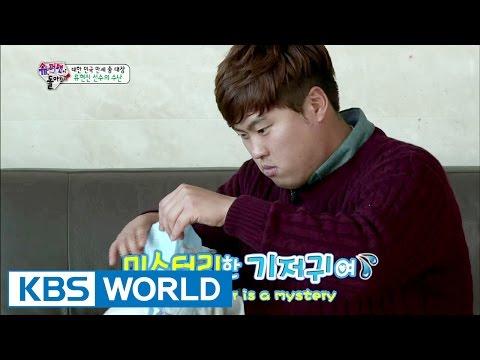 Triplets' House - Ryu Hyunjin in trouble (Ep.61 | 2015.02.08)