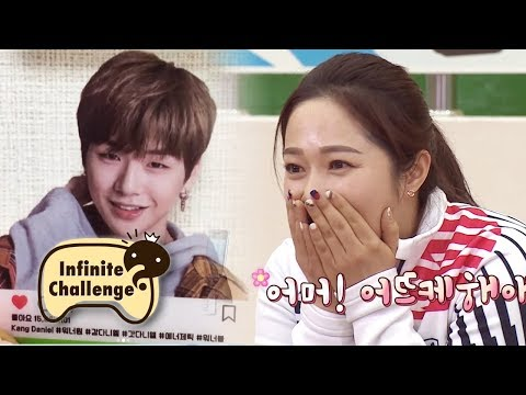"""""""Kang Daniel Knows Me!!!!"""", She Starts To Weep!! [Infinite Challenge Ep 561]"""