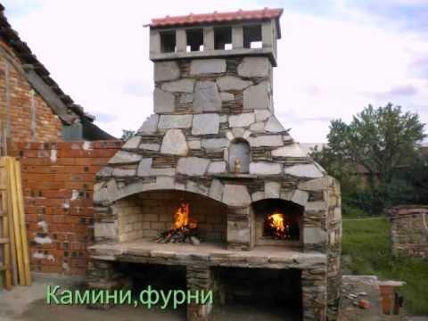 "Камини,Фурни,Барбекю.. Камини"" СИМО"""