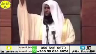 ذلكم الله مؤثرة الشيخ بدر المشاري