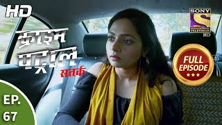 Crime Patrol Satark Season 2 - Ep 67 - Full Episode - 15th October, 2019