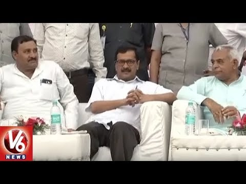 Supreme Court Verdict On Delhi CM Kejriwal Vs Lieutenant Governor Power Struggle Case | V6 News