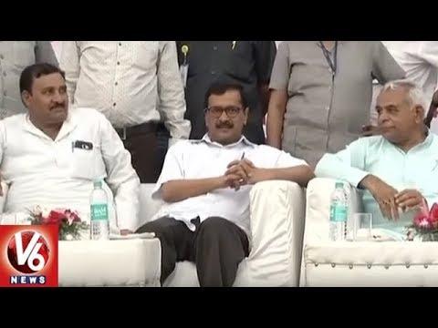 Supreme Court Verdict On Delhi CM Kejriwal Vs Lieutenant Governor Power Struggle Case | V6 News