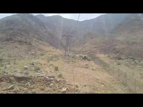 Cable car in abha saudi arabia