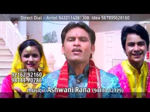 Davinder Sony - Maa Tere Mandran Chon - Mata Bhajns - Mata Ki Bhente - Navratri Special Bhajans video