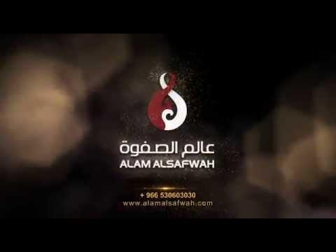 SharpFocus - alamalsafwah Saudi Arabia