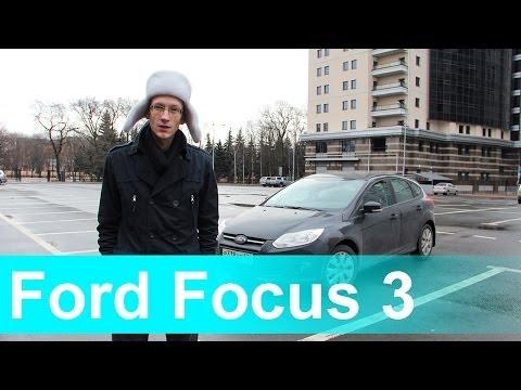 "Ford Focus 3  ""за 600"""