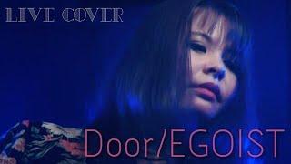 LIVE/EGOIST/Door【屍者の帝国】FULL COVER -  The Empire of Corpses