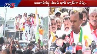 Congress Leader Komatireddy Rajagopal reddy Files nomination from Munugode