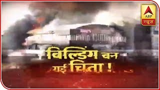 Horrifying Story Of 19 Students Who Died In Surat Fire | Sansani | ABP News