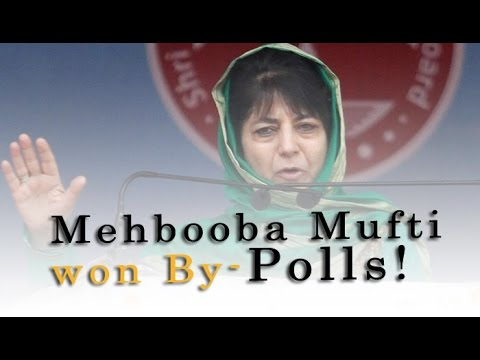 Mehbooba Mufti wins Anantnag bypoll by 11,500 votes : NewspointTV