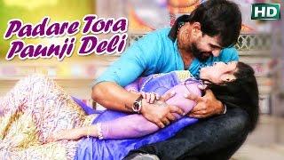 download lagu Romantic Song- Padare Tora Paunji Deli  Chhuini Dele gratis
