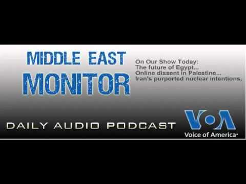 Middle East Monitor Podcast - Nov. 11, 2011 - Egypt, Palestine, Iran